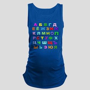 Russian Alphabet Maternity Tank Top