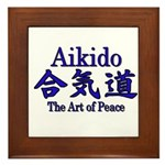 Aikido :: The Art of Peace Framed Tile