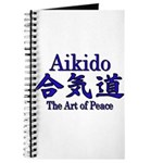 Aikido :: The Art of Peace Journal