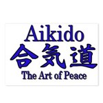 Aikido :: The Art of Peace Postcards (Package of 8