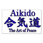 Aikido :: The Art of Peace Rectangle Sticker