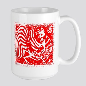 Year of The Rooster Mug 15oz