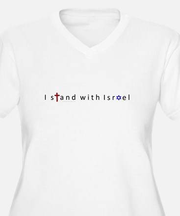 Cute I stand with israel T-Shirt