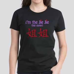 Jie Jie Women's Dark T-Shirt