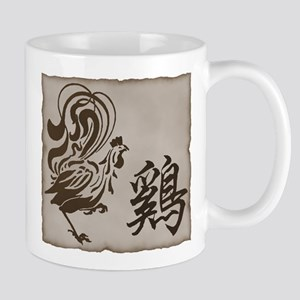 Year of the Rooster Coffee Cup 11oz