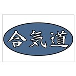 Aikido Oval Blue Large Poster