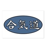 Aikido Oval Blue Postcards (Package of 8)
