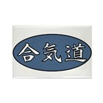 Aikido Oval Blue Rectangle Magnet (10 pack)