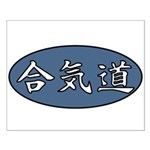 Aikido Oval Blue Small Poster