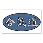 Aikido Oval Blue Rectangle Sticker