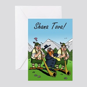 Greeting Cards For Rosh Hashanah (pk Of 20)