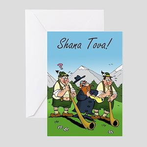 Greeting Cards For Rosh Hashanah (pk Of 20)