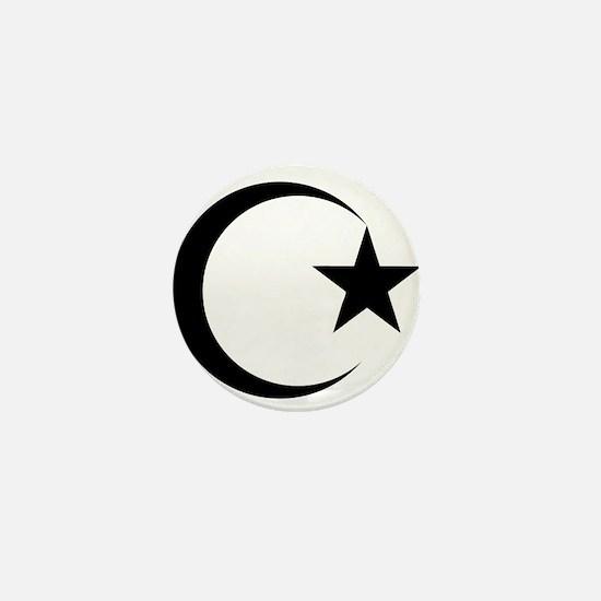Cool Islamic Mini Button