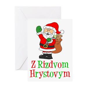 Ukrainian christmas greeting cards cafepress m4hsunfo