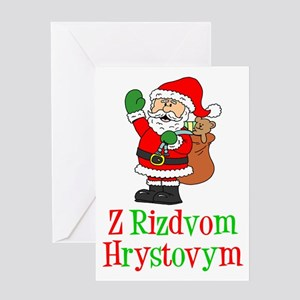 ukrainian santa card greeting cards - Santa Cards