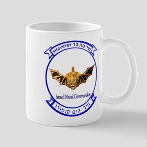 Shayetet 13 Mug Mugs