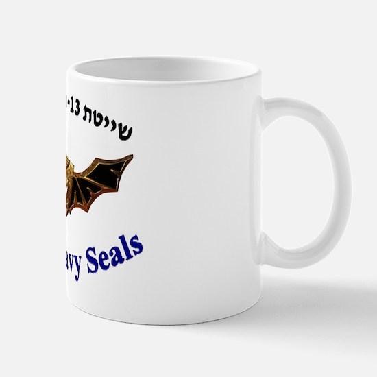 Israel Naval Commonado Black Cap Mugs