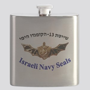 Israel Naval Commonado Flask