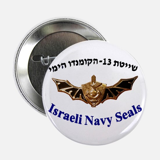"Israel Naval Commonado 2.25"" Button"