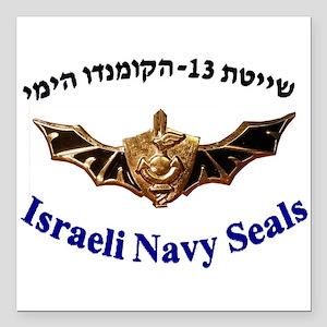 "Israel Naval Commonado Square Car Magnet 3"" x 3"""