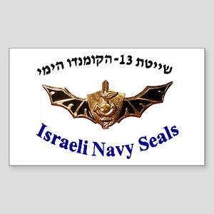 Israel Naval Commonado Sticker (rectangle)