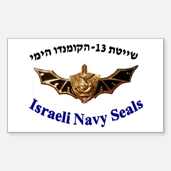 Israel Naval Commonado Sticker (rectangle)