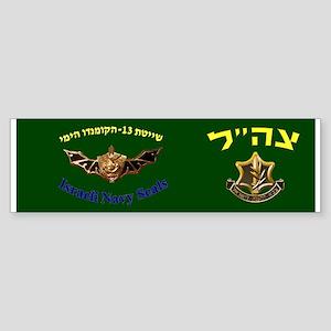 Israel Naval Commonado (bumper) Bumper Sticker