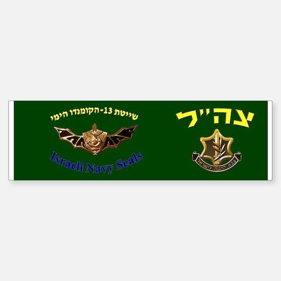 Israel Naval Commonado (bumper) Bumper Bumper Bumper Sticker