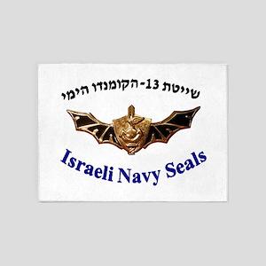 Israel Naval Commonado 5'x7'Area Rug