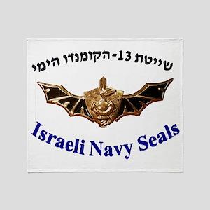 Israel Naval Commonado Throw Blanket