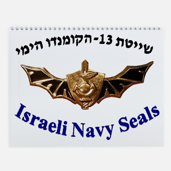 Israel Naval Commonado Wall Calendar