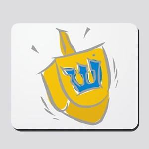 yellow dreidel Mousepad