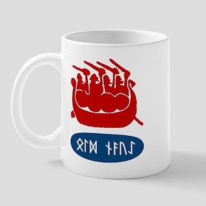Old Navy Mug