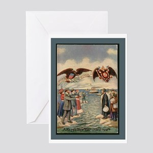 Vintage American Jewish New Year Greeting Cards