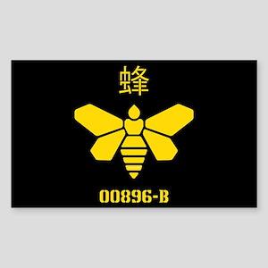 Methylamine Barrel Bee Sticker (Rectangle)