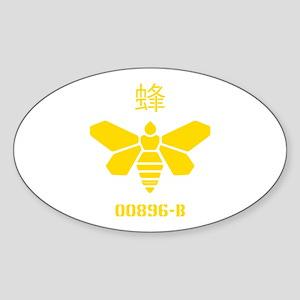 Methylamine Barrel Bee Sticker (Oval)