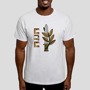 HaHaganah Logo Light T-Shirt