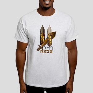 The Palmach Logo Light T-Shirt