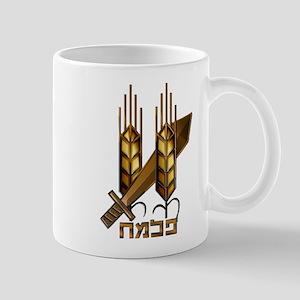 The Palmach Logo Mug Mugs