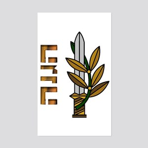 HaHaganah Logo Sticker (Rectangle)