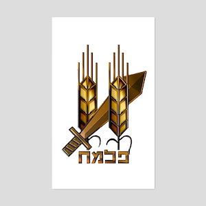 The Palmach Logo Sticker (Rectangle)