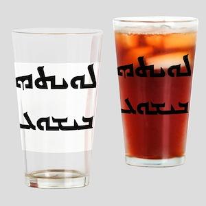 Team Jesus in Aramaic  Drinking Glass