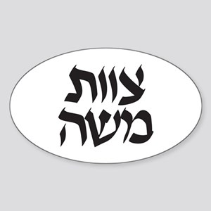 Team Moses Sticker (Oval)