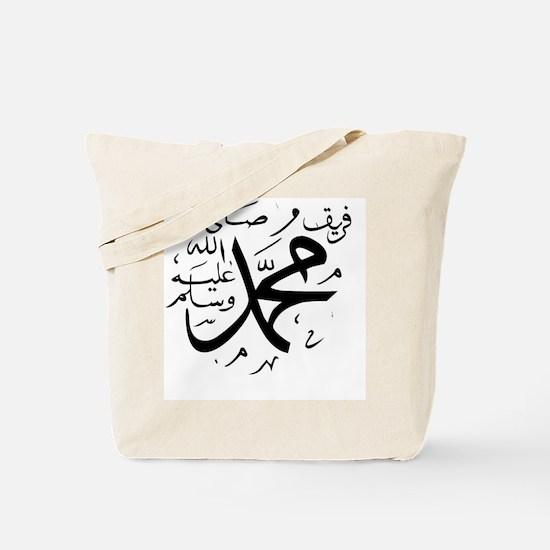 Team Mhmd PBUH Tote Bag