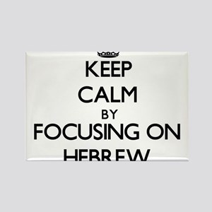Keep calm by focusing on Hebrew Magnets