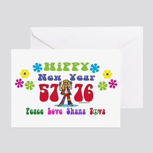 Hippy New Year 5776 Greeting Cards (pk Of 20)