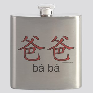 Dad in Chinese - Baba - White Flask