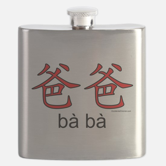 Dad in Chinese - Baba - White.png Flask