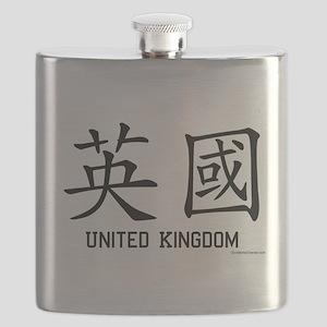 United Kingdom Chinese Flask