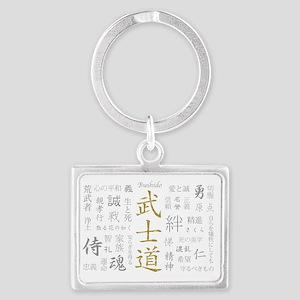 Bushido 05 Landscape Keychain